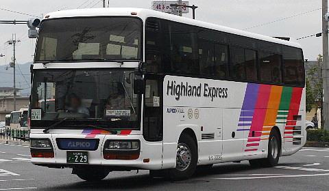 ... 松本 アルピコハイランドバス